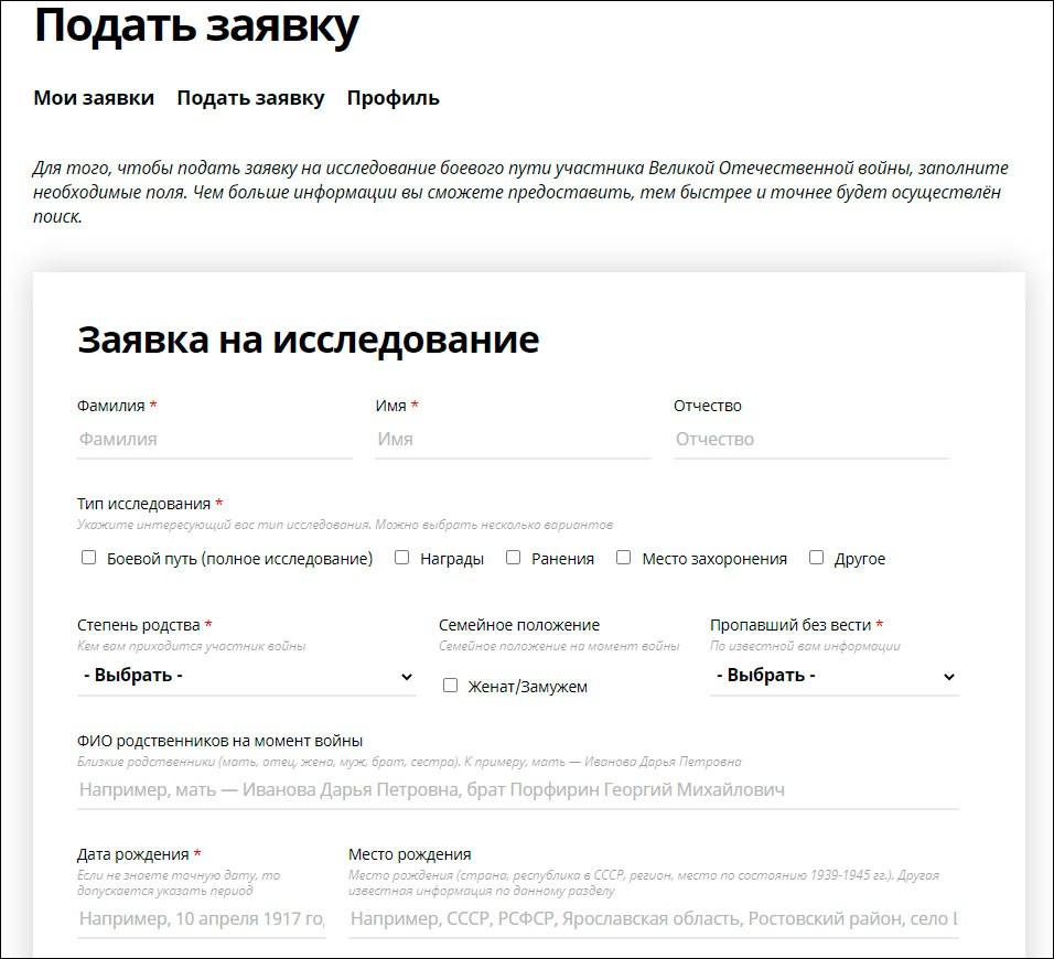 Онлайн-сервис «Найти солдата» заработал в Ленинградской области