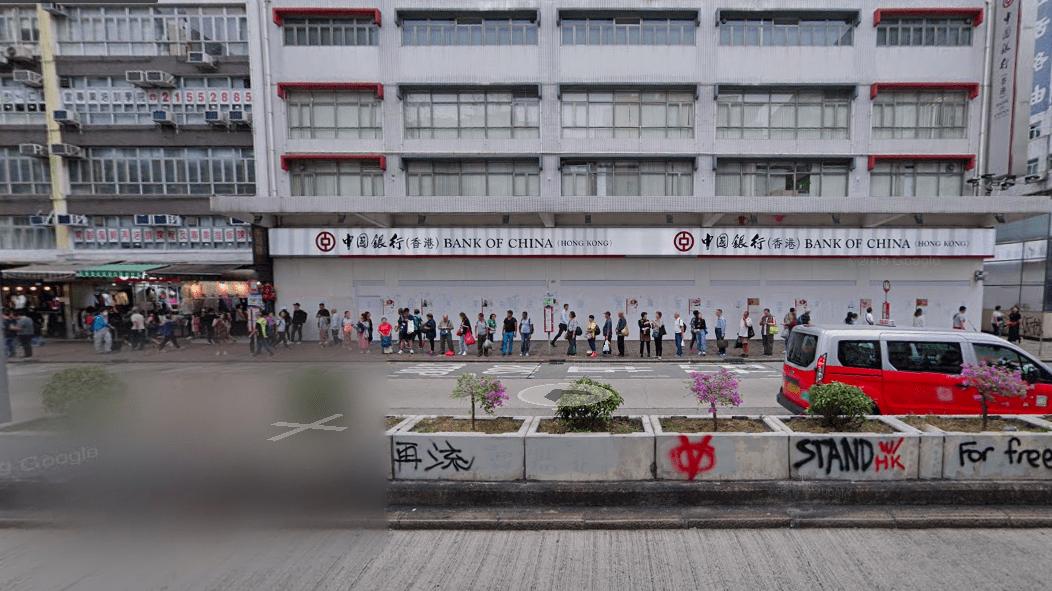 Google подверг цензуре гонконгские граффити – в соответствии с китайскими законами