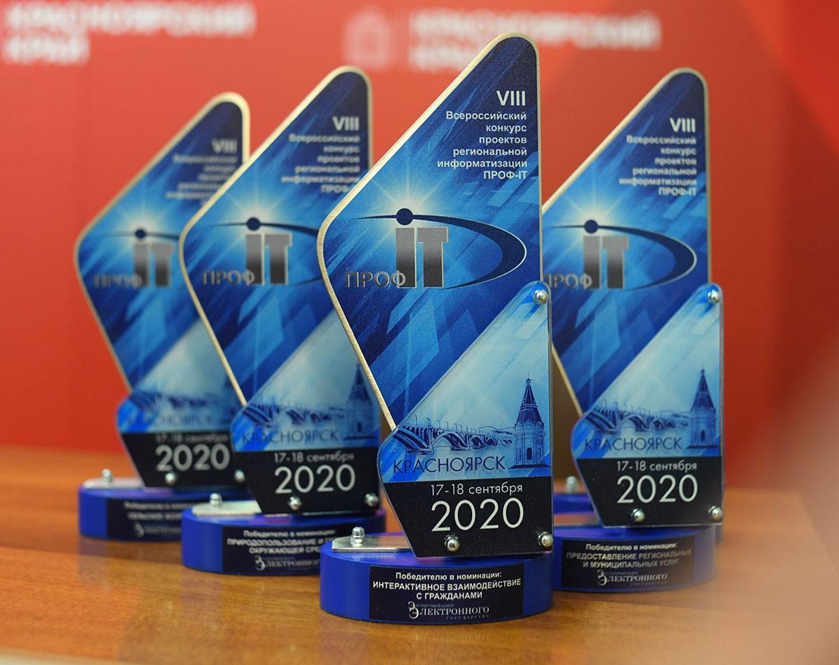 Состоялась пресс-конференция, посвященная старту VIII Всероссийского форума региональной информатизации «ПРОФ-IT»