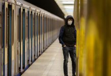 метро маска коронавирус