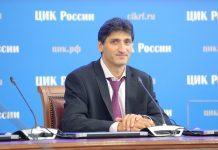 Олег Качанов