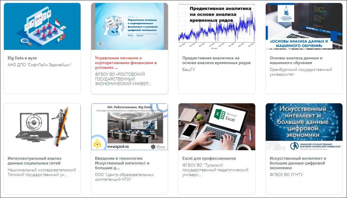 Россияне подали более 100 тысяч заявок на участие в программе цифровых сертификатов