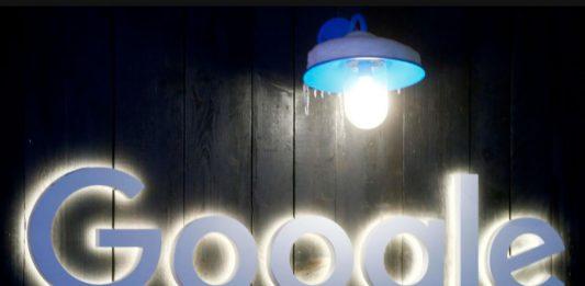 ФАС оштрафовала Google на 100 тыс руб за нарушение рекламного законодательства