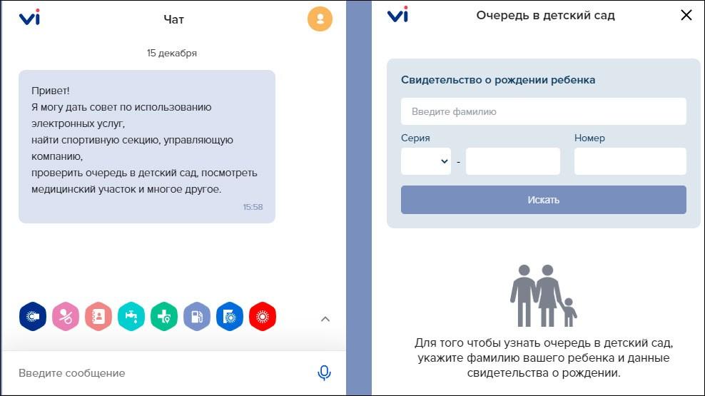 Мобильное приложение «Госуслуги Югры» оснастили нейросетью