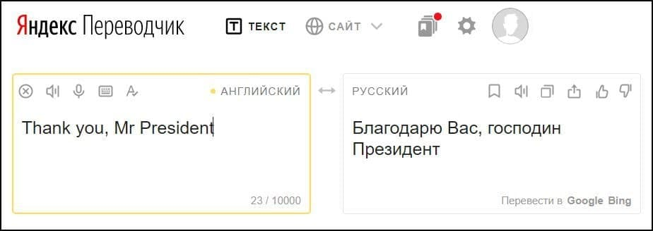 Как Google оказался отечественнее «Яндекса»