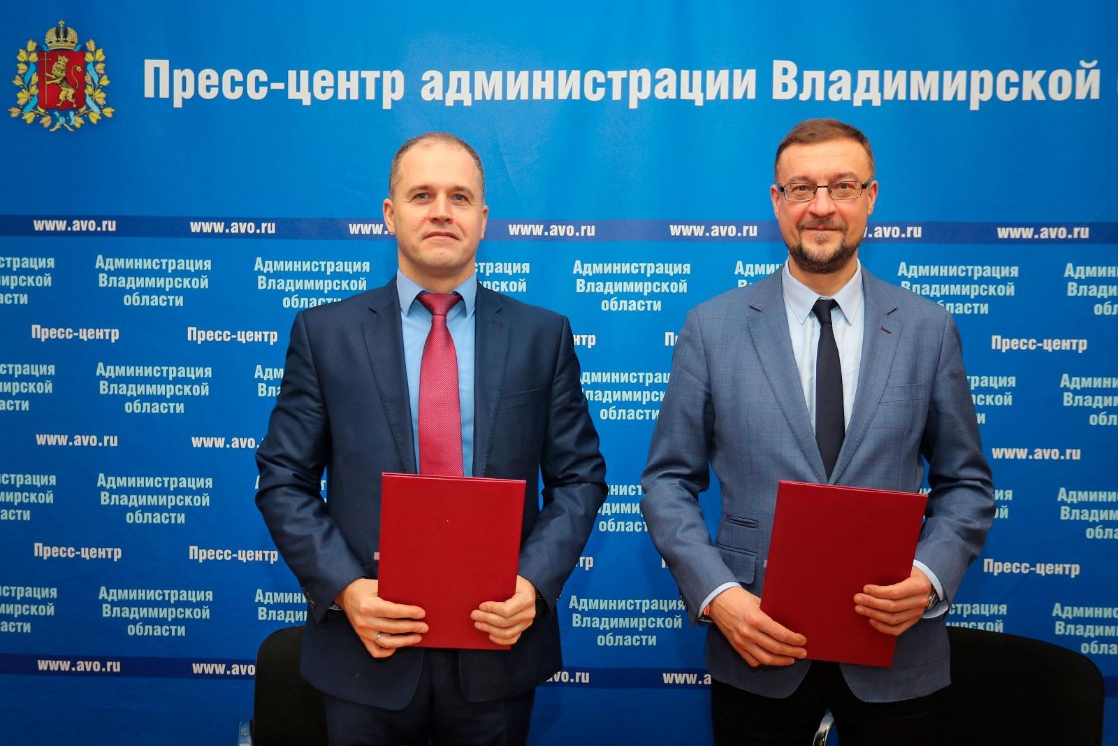 Заключено соглашение о поставке офисного ПО в образовательные учреждения Владимирской области