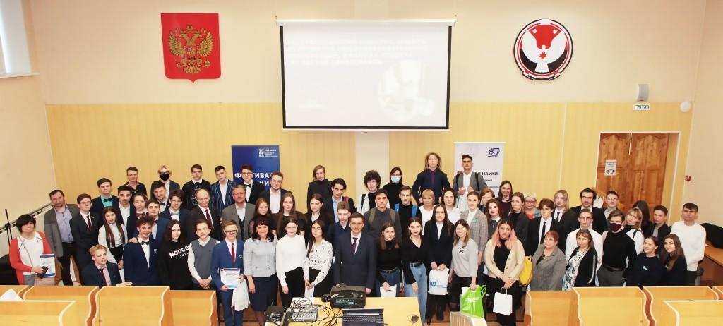 В Удмуртии наградили школьников-победителей республиканского конкурса защиты IT-проектов
