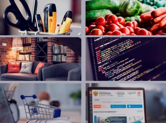 Торговые площадки договорились о создании в России единого цифрового сервиса для закупок малого объема