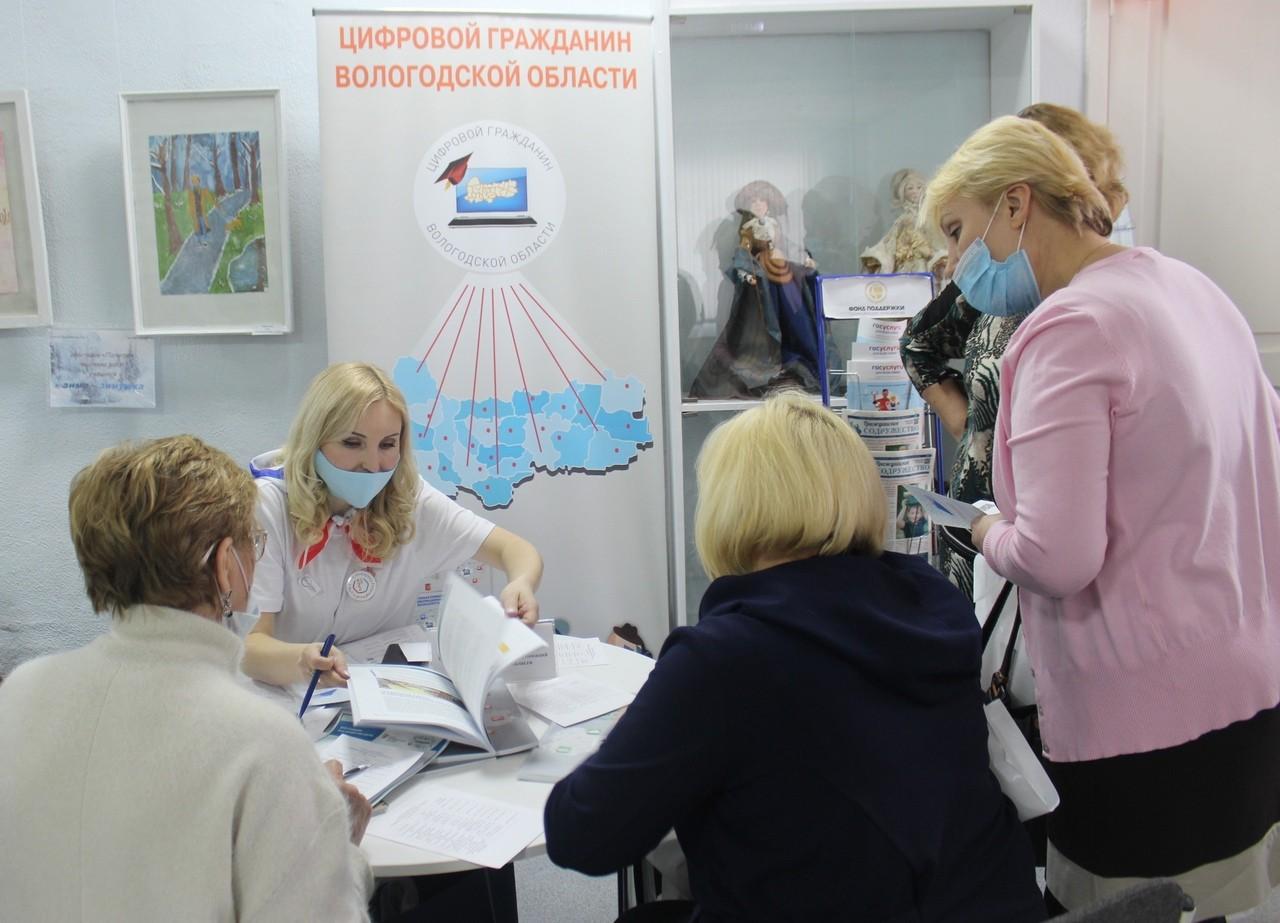 В Вологде состоялось мероприятие для пенсионеров, заинтересованных в цифровой грамоте