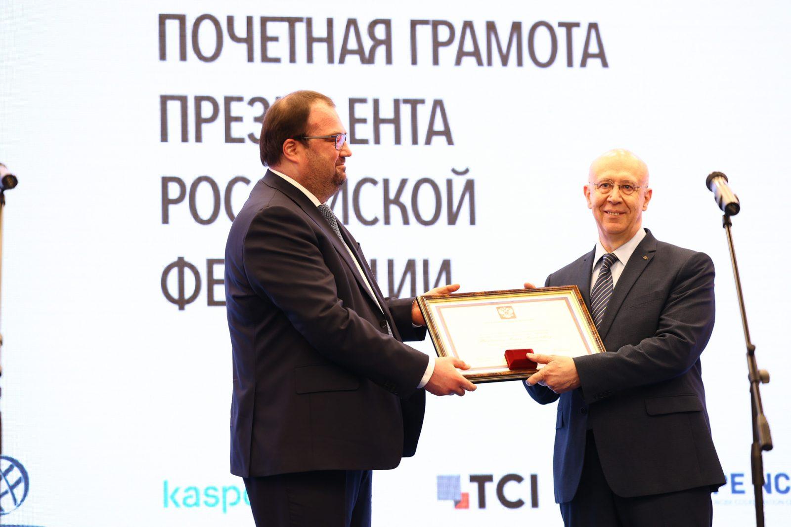На RIGF-2021 вручены награды героям Рунета (фотолента)