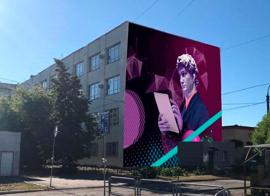 Мэр Флоренции одобрил изображение «цифрового» Давида на здании «Ростелекома»