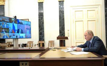 Цифровая Россия - всё об ИТ в государстве (Digital Russia)