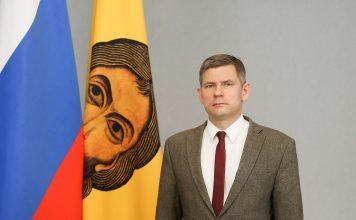 Алексей Костин назначен врио заместителя председателя правительства Пензенской области
