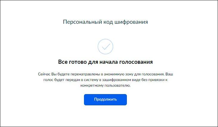 В тренировочном онлайн-голосовании приняли участие более 1,2 млн человек - ЦИК