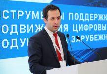 Александр Павлов глава рфрит