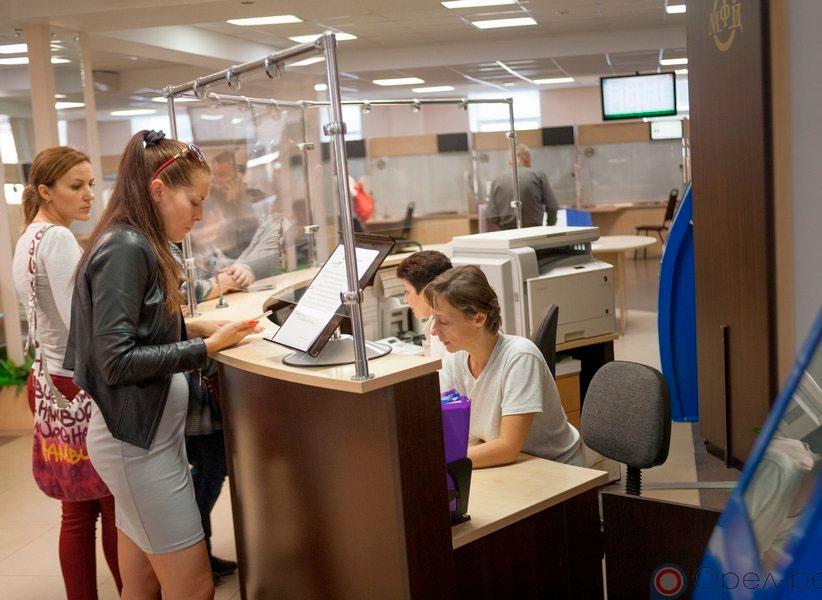 В МФЦ Орла появились многоместные импортонезависимые рабочие станции