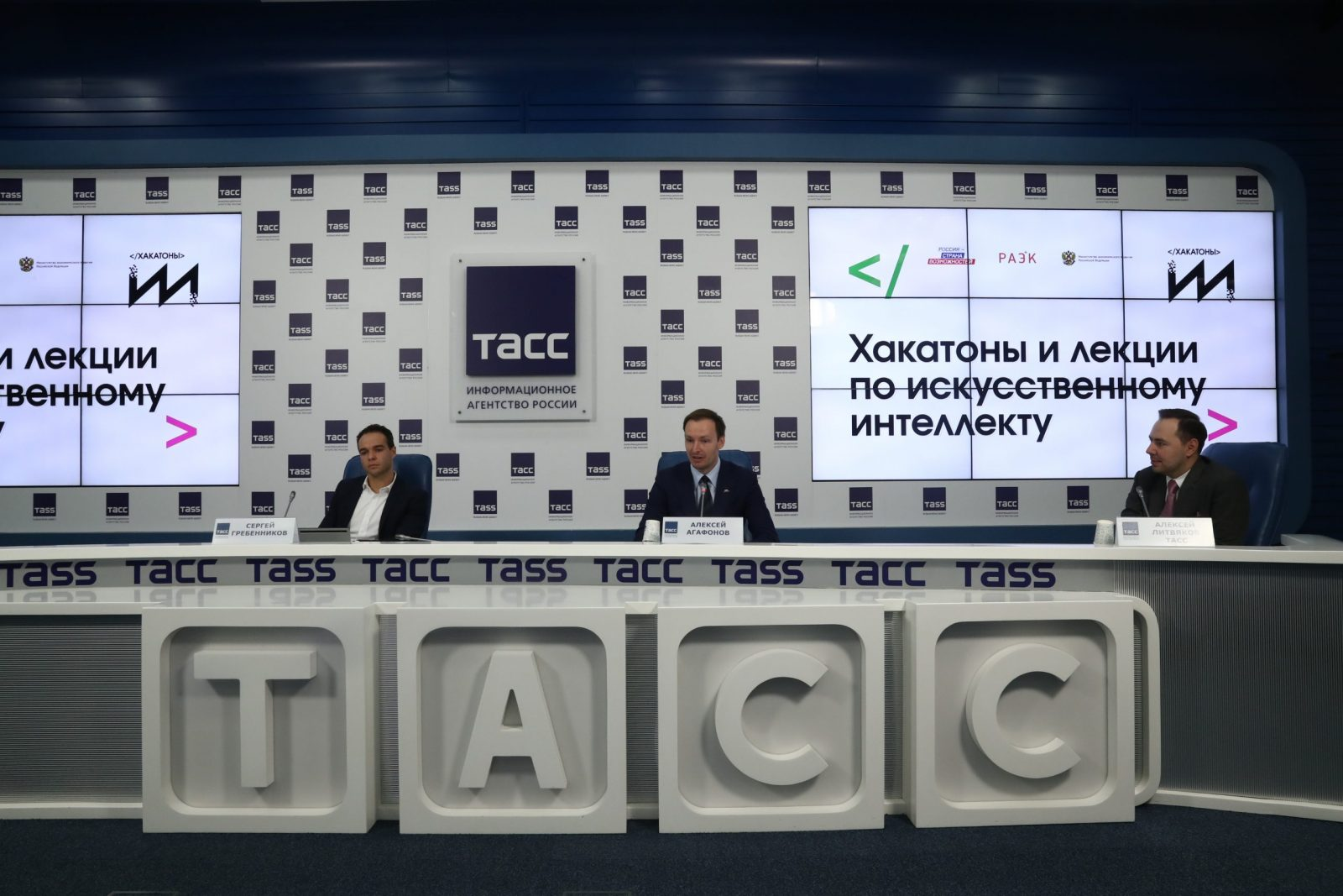 Первый региональный хакатон в области ИИ пройдёт в июне в Нижнем Новгороде
