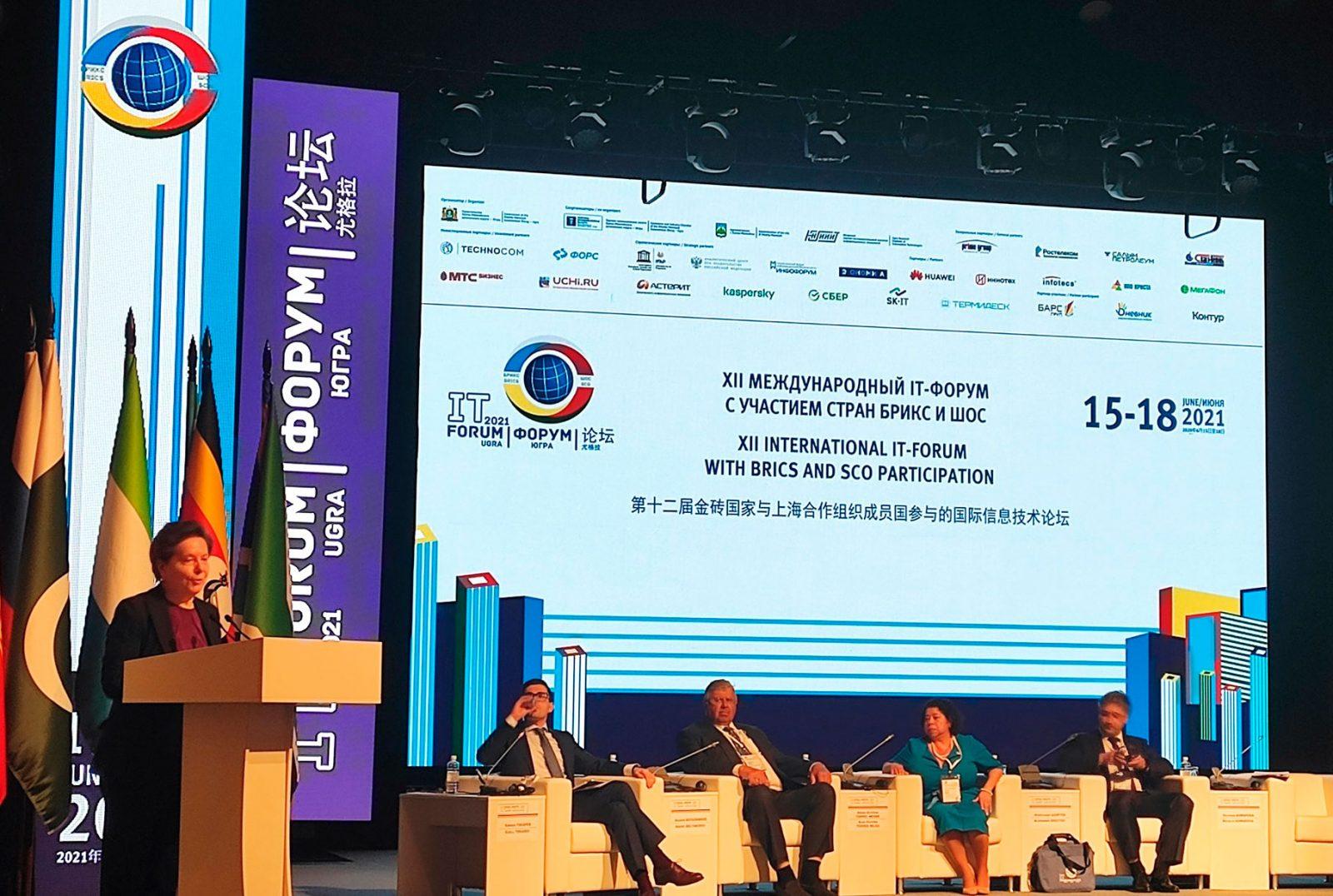 Стартовал XII Международный IT-форум с участием стран БРИКС и ШОС