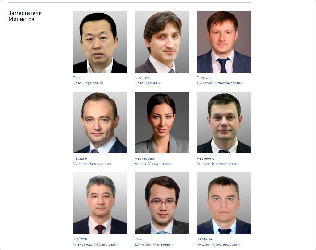 Евгений Кисляков освобожден от должности замглавы Минцифры и назначен заместителем председателя правления ПФР