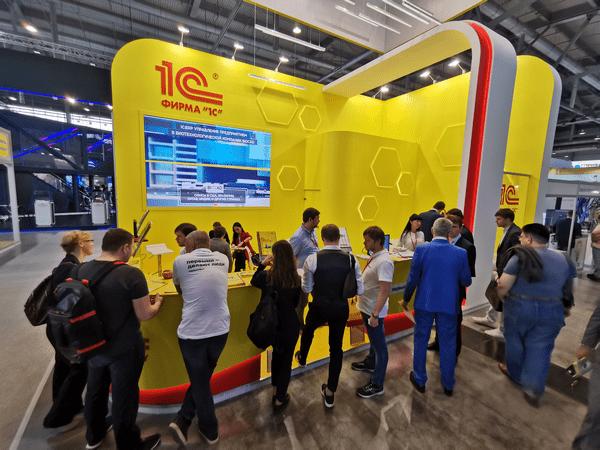 «1С» представила инновационный комплекс для цифровизации крупных промышленных предприятий