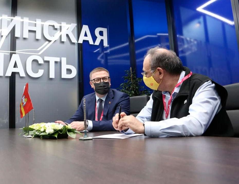 Челябинская область договорилась с «1С» о сотрудничестве в области IT