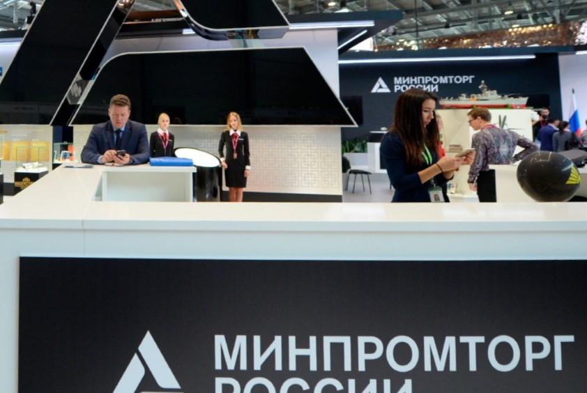 Учредителем всероссийского НИИ радиоэлектроники назначен Минпромторг