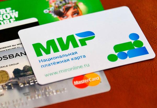 Платёжная система «Мир» объявила о поддержке мобильных платежей с помощью Apple Pay