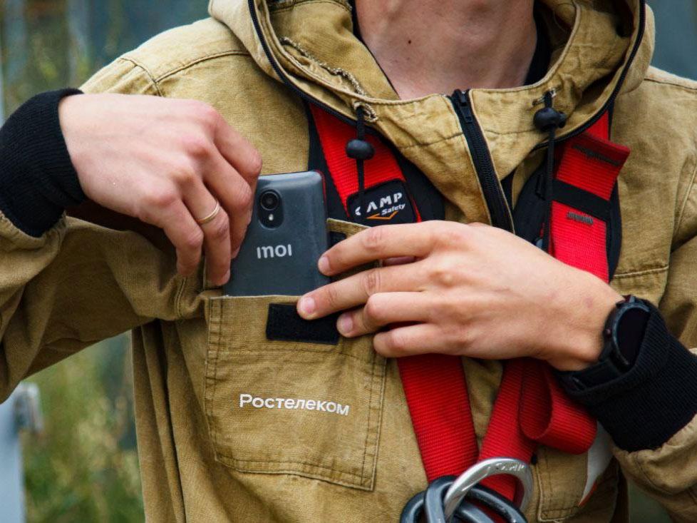 Смартфоны на «Авроре» выдали персоналу по обслуживанию телеком-инфраструктуры