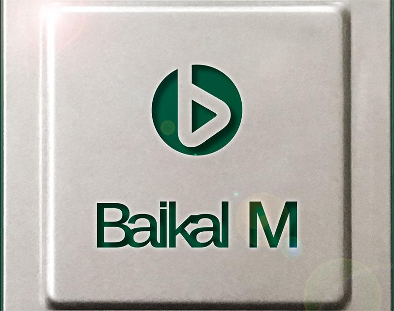 iRU начала сотрудничество с «Байкал Электроникс» для выпуска компьютеров на базе отечественного процессора