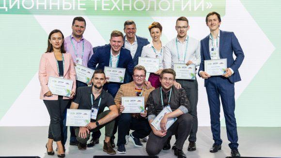 Объявлены победители конкурса «Лидеры России» по направлению «Информационные технологии»
