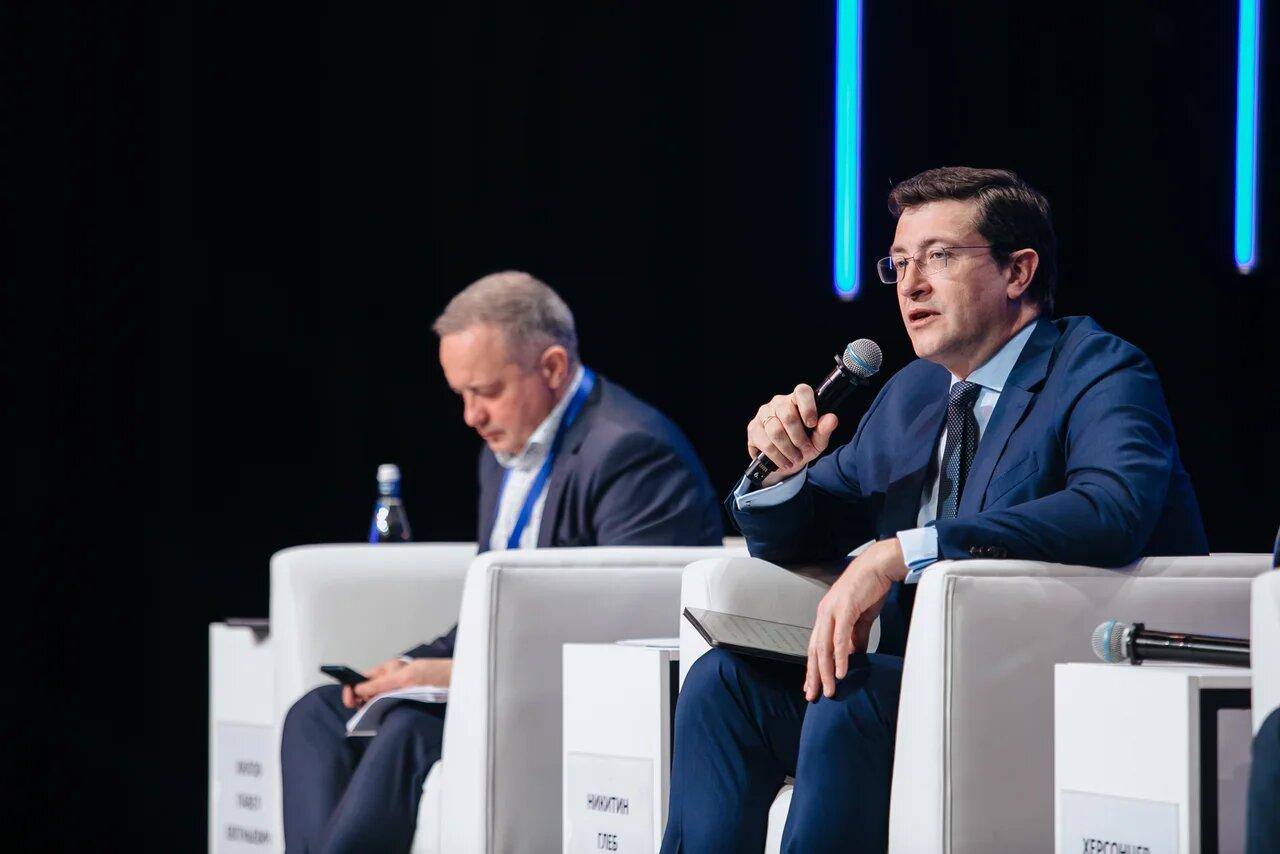 Второй день работы Форума «ПРОФ-IT.2021», пленарное заседание: губернатор Нижегородской области, заместители глав Минэкономразвития и Минцифры