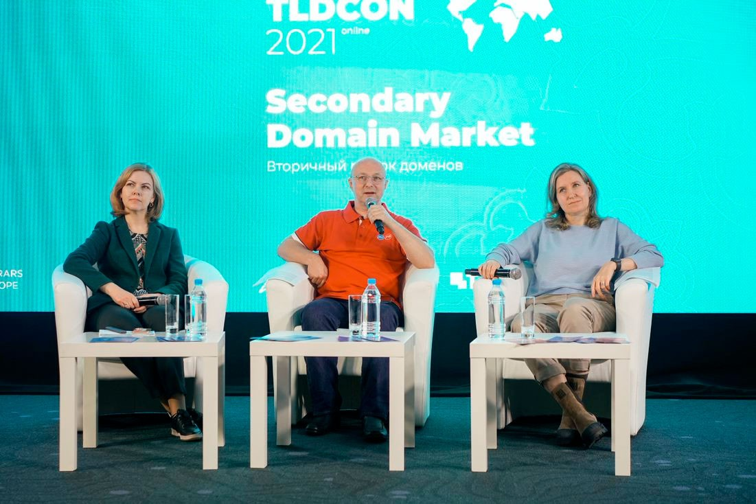 Конференция TLDCON 2021 – итоги работы