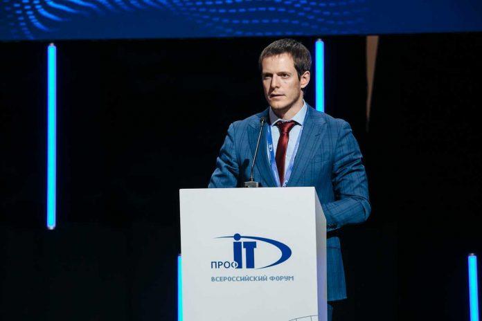 Министром цифрового развития и связи Новосибирской области с 4 октября назначен Сергей Цукарь